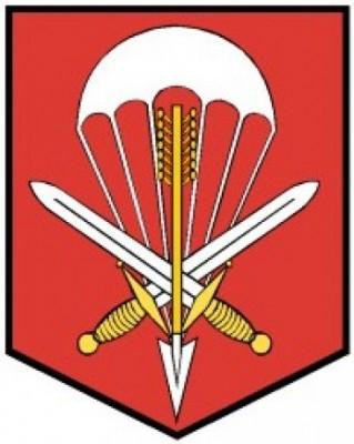 Znak 601. skupiny speciálnich sil generála Moravce