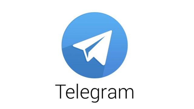 Jak komunikují džihádisté – případ komunikační platformy Telegram