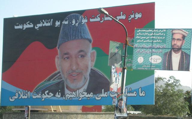 Bilboard_Karzai_pred_volbama_orez_mensi