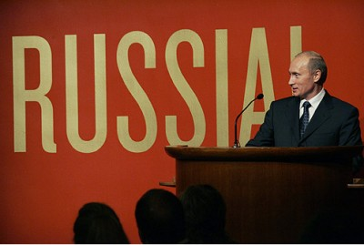 Russian president Vladimir Putin in Guggenheim museum; Photo www.kremlin.ru